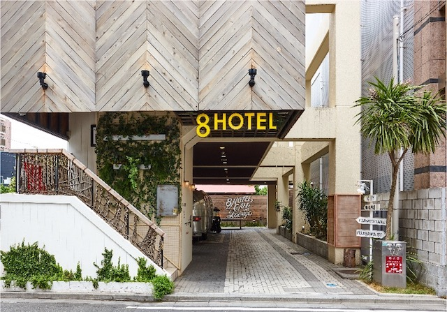 8hotel 湘南藤沢の外観