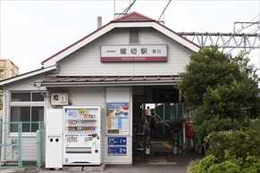 【堀切駅の住みやすさレポート】