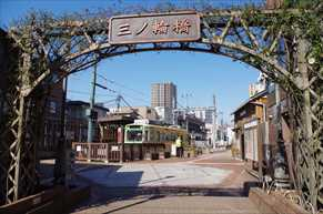 【三ノ輪橋駅の住みやすさレポート】