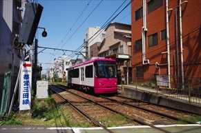 【新庚申塚駅の住みやすさレポート】