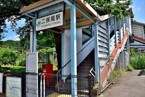 【二俣尾駅の住みやすさレポート】