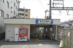【亀戸水神駅の住みやすさレポート】