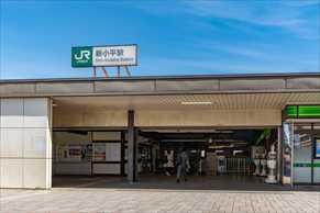 【新小平駅の住みやすさレポート】