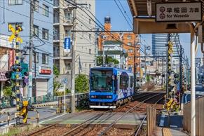 【東尾久三丁目駅の住みやすさレポート】