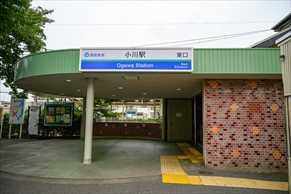 【小川駅の住みやすさレポート】