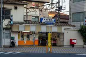【東あずま駅の住みやすさレポート】