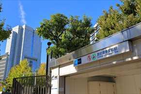 【国会議事堂前駅の住みやすさレポート】
