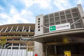 【国立競技場駅の住みやすさレポート】