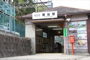 【箕谷駅の住みやすさレポート】カップルおすすめ!利便性・治安・人気スポットなどをご紹介