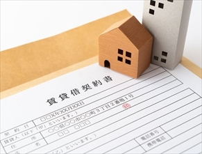 家賃 消費税
