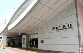 【さくら夙川駅の住みやすさレポート】