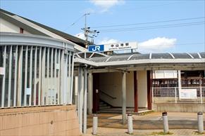 【中山寺駅の住みやすさレポート】