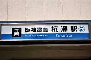 【青倉駅の住みやすさレポート】