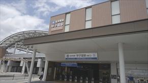 【甲子園駅の住みやすさレポート】
