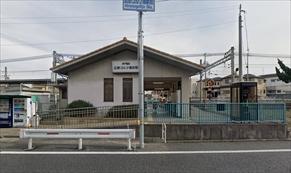 【広野ゴルフ場前駅の住みやすさレポート】