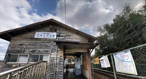 【三木上の丸駅の住みやすさレポート】