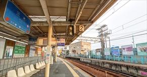 【三木駅の住みやすさレポート】
