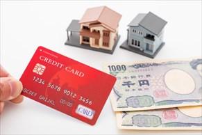 家賃 クレジットカード1_アイキャッチ用