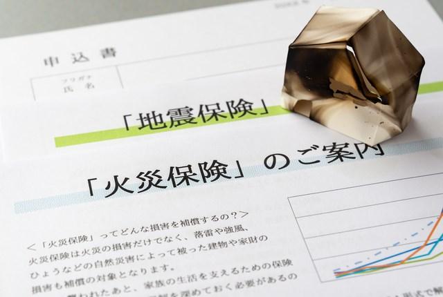 火災保険相場2