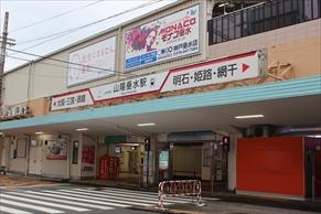 【山陽垂水駅の住みやすさレポート】