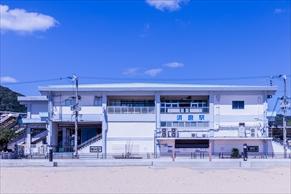 【須磨駅の住みやすさは?】