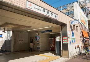 【板宿駅の住みやすさレポート】