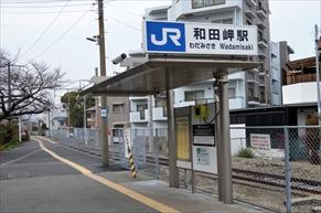 【和田岬駅の住みやすさレポート】