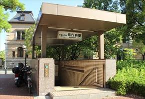 【県庁前駅の住みやすさレポート】