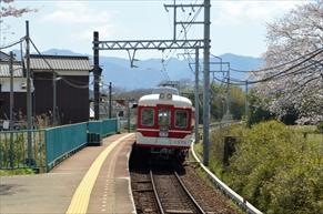 【二郎駅の住みやすさレポート】