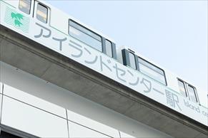 【アイランドセンター駅の住みやすさレポート】