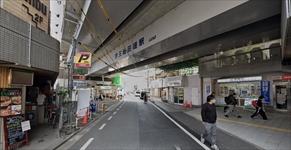【京王稲田堤駅の住みやすさレポート】