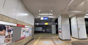 【二子新地駅の住みやすさレポート】