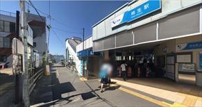 【柿生駅の住みやすさレポート】