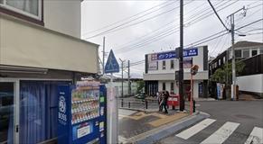 【鵠沼駅の住みやすさレポート】