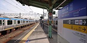 【相模大塚駅の住みやすさレポート】