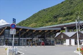 【相模湖駅の住みやすさレポート】