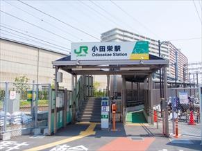 【小田栄駅の住みやすさレポート】
