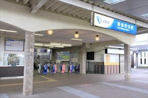 【高座渋谷駅の住みやすさレポート】