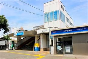 【桜ヶ丘駅の住みやすさレポート】