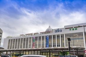 【平塚駅の住みやすさレポート】二人暮らし・同棲・カップルにおすすめ!利便性・治安・人気スポットなどをご紹介