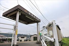 【相模金子駅の住みやすさレポート】