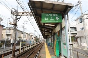 【石上駅の住みやすさレポート】