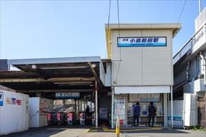 【小島新田駅の住みやすさレポート】