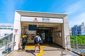 【鷺沼駅の住みやすさレポート】