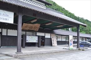 【平福駅の住みやすさレポート】二人暮らし・同棲・カップルにおすすめ!利便性・治安・人気スポットなどをご紹介