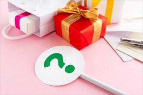 親戚や友達の引越し祝いに!楽天で買えるおすすめの定番プレゼント5選