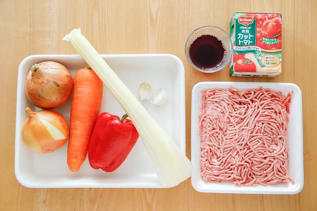 野菜たっぷり!「作り置きボロネーゼ」の材料