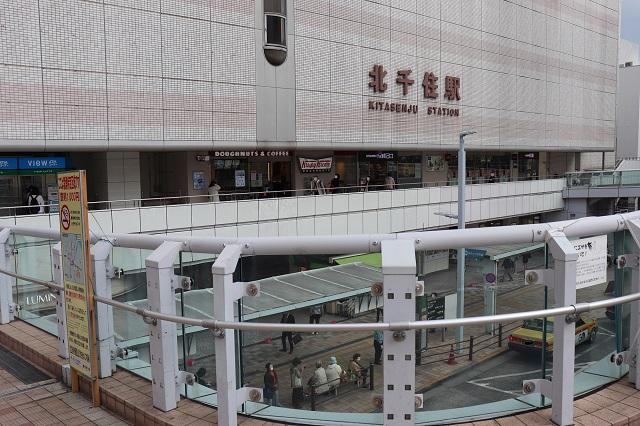 東京メトロ千代田線「北千住駅」