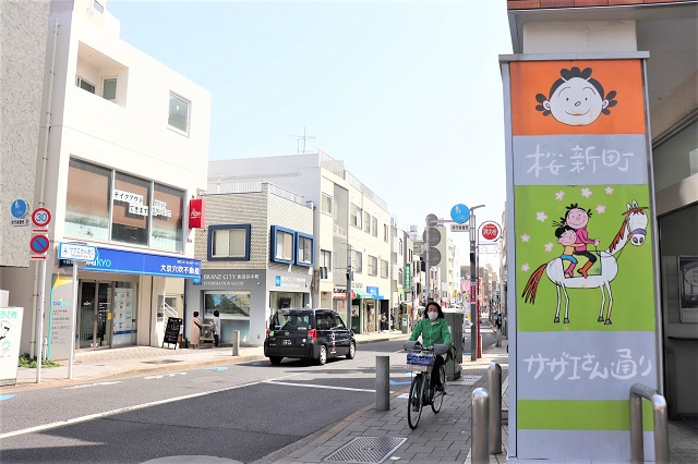 東急田園都市線・桜新町駅周辺にあるサザエさん通り