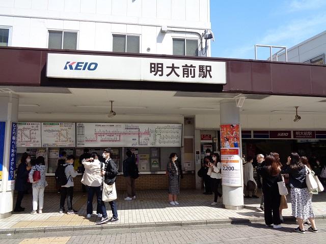 京王線「明大前駅」